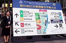 kenshu_photo03-2