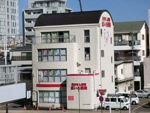 新駅元店①