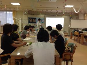倉田学習会