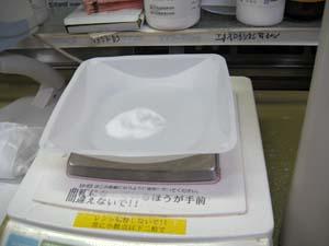 薬局製剤 粉の秤量